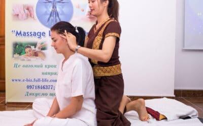 Масажні тренди 2021. Який вид масажу варто спробувати у цьому році.