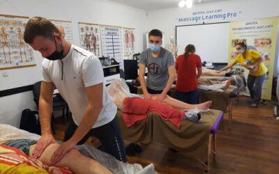 Від чого залежить якість навчання масажиста на масажних курсах?